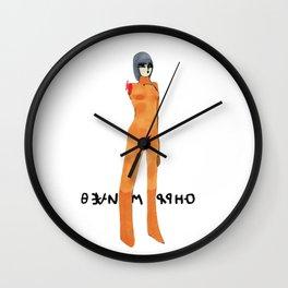 ohPelia Wall Clock