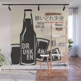 Drunken Angel, Akira Kurosawa, minimalist movie poster, Toshiro Mifune, japanese film, Yakuza Wall Mural