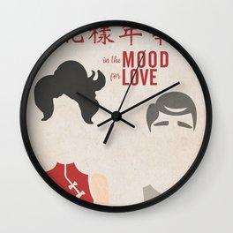 In the mood for love, minimal movie poster, Wong Kar-wai, Tony Leung, Maggie Cheung, Hong Kong film Wall Clock