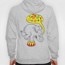 Circus elephant saying bad words Hoody