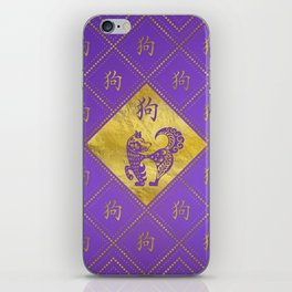 Year of the dog Chinese  Zodiac Symbol - gold and purple iPhone Skin