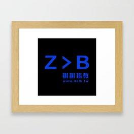 Z>B Framed Art Print