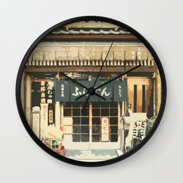 Japan - 'The Old Grocery Store' Wall Clock