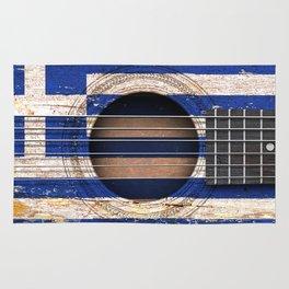 Old Vintage Acoustic Guitar with Greek Flag Rug