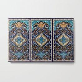 Orintal Persian Floral Mosaic Art Metal Print