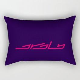 srsly / seriously Rectangular Pillow