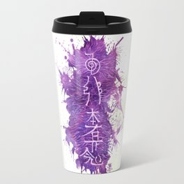 Reiki Travel Mug