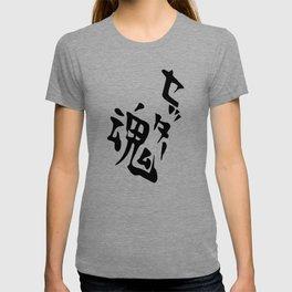 Kageyama's Setter Soul Shirt Design (Black Print) - Haikyuu T-shirt