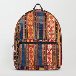 Shahsavan Moghan Caucasian Striped Rug Print Backpack
