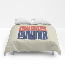 Childish Gambino Comforters