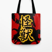 kaiju Tote Bags featuring Kaiju Explosion by PCRK