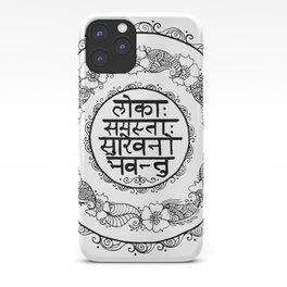 Square - Mandala - Mantra - Lokāḥ samastāḥ sukhino bhavantu - White Black iPhone Case