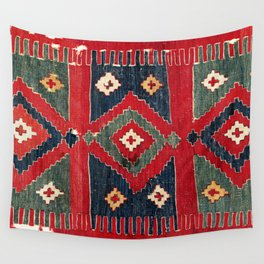Yüncü  Antique Balikesir Turkish Kilim Print Wall Tapestry