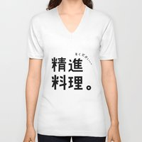 "vegetarian V-neck T-shirts featuring ""I'm a vegetarian/vegan in Japanese Kanji "" by Lin Wanfei"