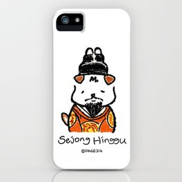 Hinggu_King Sejong_Korea Jindo Dog illustration iPhone Case