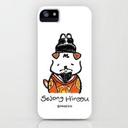 Hinggu_King Sejong_Korea Jindo Dog illustration iPhone Case