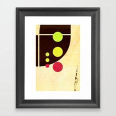 Traffic Light Tragedy Framed Art Print