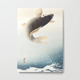 A leaping Carp - Japanese vintage woodblock print Metal Print