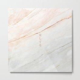 aishiteru Metal Print
