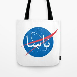 Nasa | Arabic Tote Bag