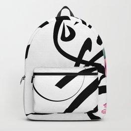 Feelings Arabic calligraphy typograpghie art Backpack