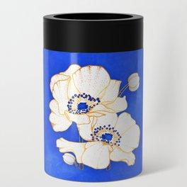 Ultramarine Blue :: Anemones Can Cooler