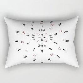 I am that I AM Rectangular Pillow
