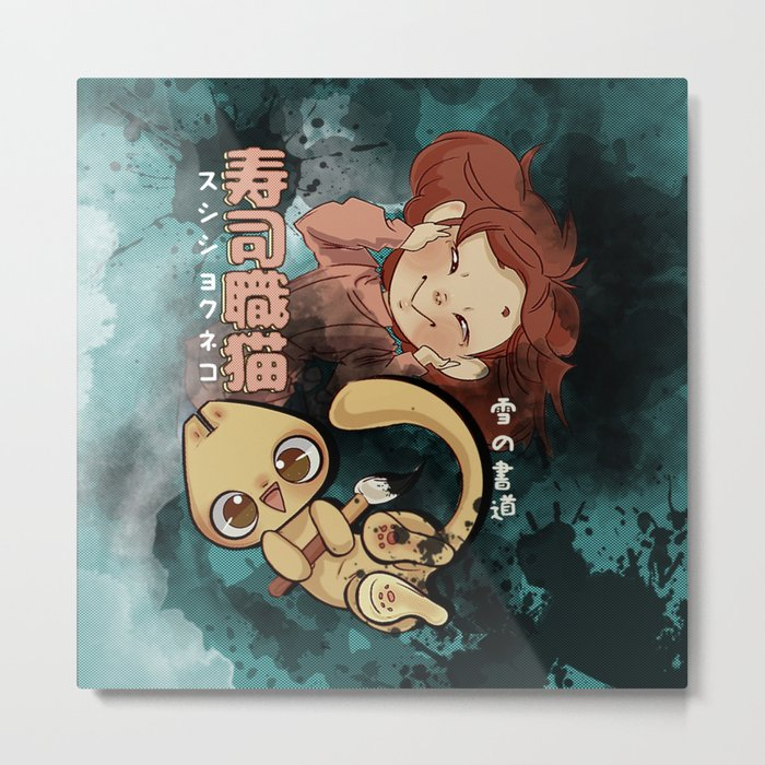 Sushi Chef Neko - Snow Shodou - Junpei and Anzu Design 2 Metal Print