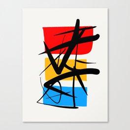Synchronicity Abstract Art Minimalist in the zen spirit Canvas Print