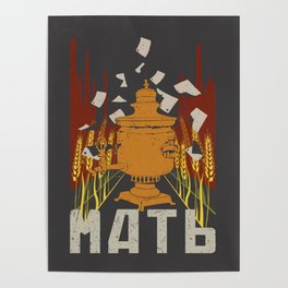 Books Collection: The Mother Poster