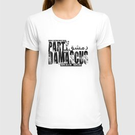 Official tee shirt of the Party from Damascus - white. T-shirt