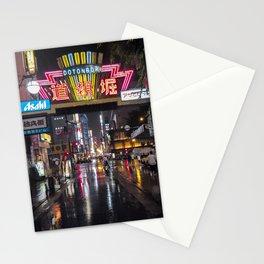 Dotonbori Stationery Cards