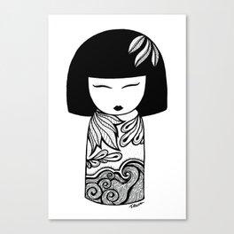 Koiko Canvas Print