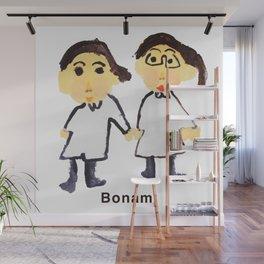 Bon ami !! Wall Mural