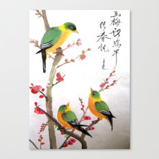 green bird chatting Canvas Print