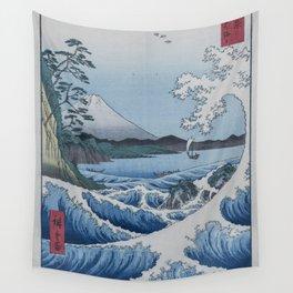 Sea Off Satta - Japanese Woodblock Print by Hiroshige Wall Tapestry