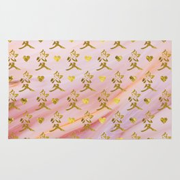 Gold Chinese Love symbol on rose marble Rug