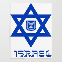 Support Israel!!! Poster