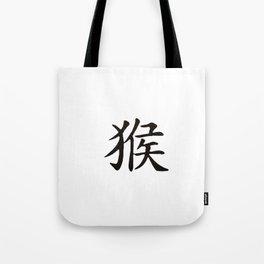 Chinese zodiac sign Monkey Tote Bag