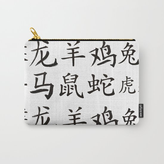Collage Chinese zodiac signs Carry-All Pouch