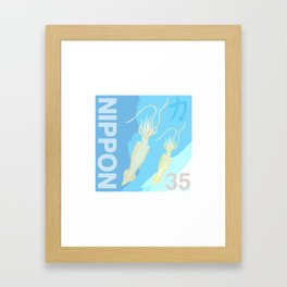 Japan stamp  Framed Art Print