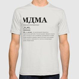 Drogen Rave Feiern Keta Afterhour Ballern design T-shirt