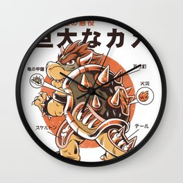 Bowserzilla Wall Clock
