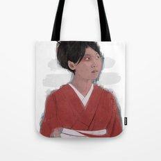 Utsukushii Tote Bag