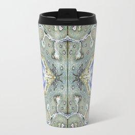 Mirroring Magnification Travel Mug