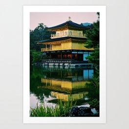 Kinkaku-ji Art Print