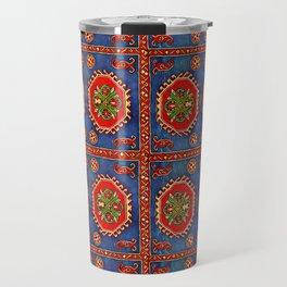Armenia Folk Art II Travel Mug