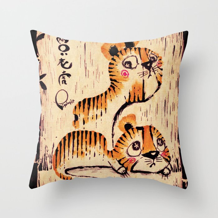 Two Little Tigers Throw Pillow