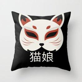 Neko Girl - Cat Mask Throw Pillow