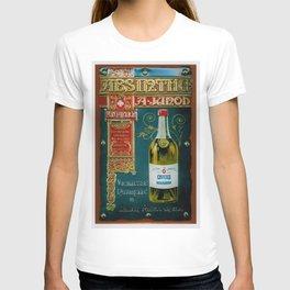 Vintage Absinthe Liquor Aperitif A. Junod Pontarier Advertising Poster T-shirt